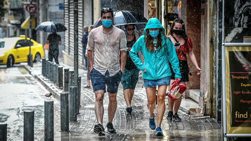 Καιρός: Διήμερο φθινόπωρο με βροχές και καταιγίδες και μετά πάλι καλοκαίρι