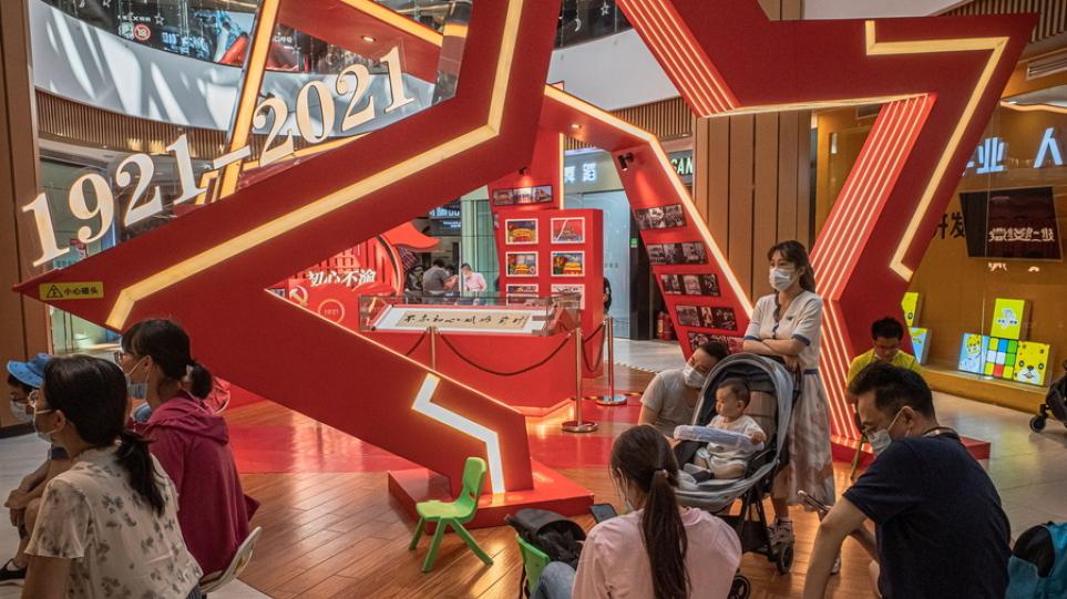 Κίνα: Εκρηκτική αύξηση των πωλήσεων καταναλωτικών προϊόντων στα 6,8 τρισ. δολάρια!