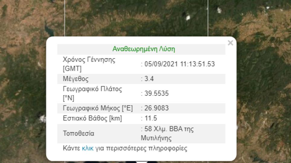 Σεισμός 3,4 Ρίχτερ βορειοανατολικά της Μυτιλήνης
