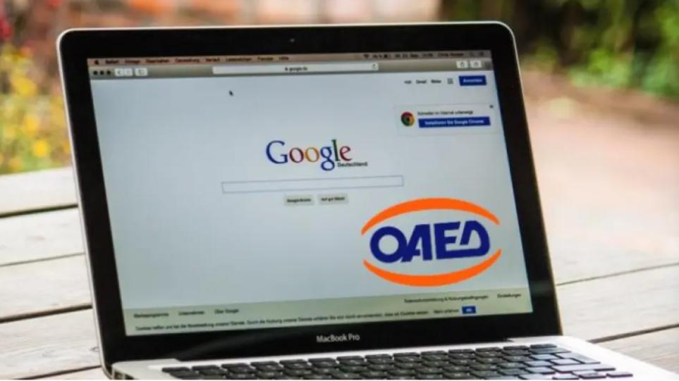ΟΑΕΔ: 15.000 ευρώ σε 4.000 νέους για start-ups μέσω Google – Από σήμερα οι αιτήσεις