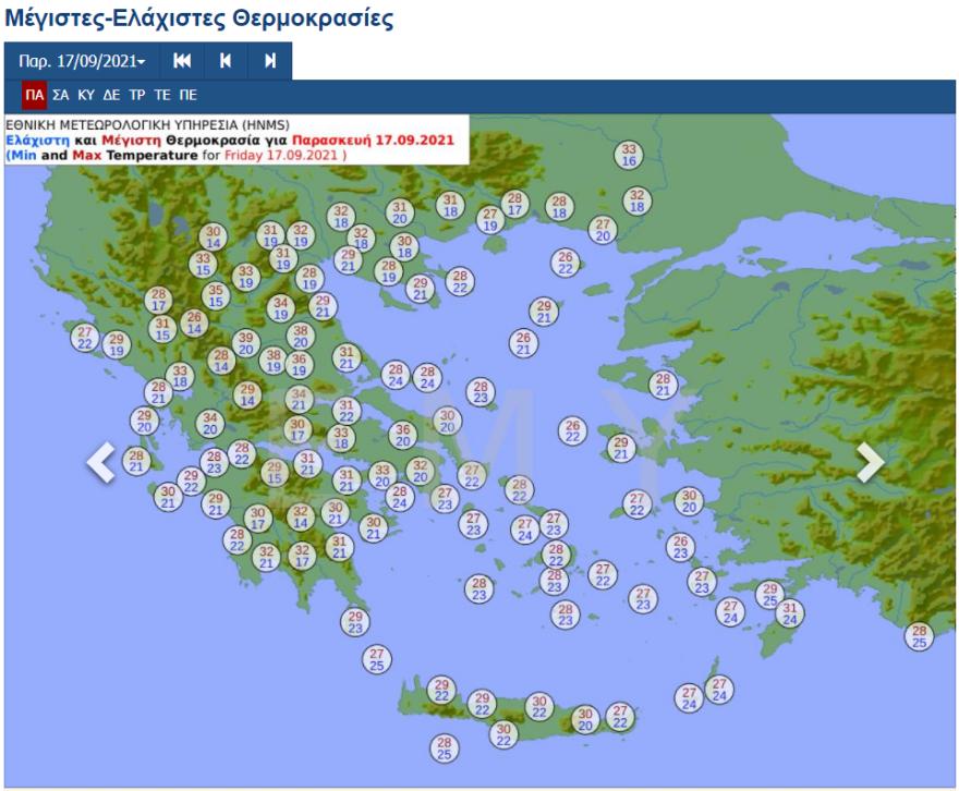 Καιρός: 38άρια στα ηπειρωτικά και σε περιοχές της βόρειας Ελλάδας το Σάββατο – Νέοι χάρτες
