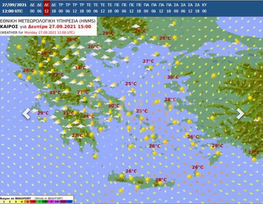 Καιρός: Στους 32 βαθμούς θα «σκαρφαλώσει» ο υδράργυρος τη Δευτέρα – Εβδομάδα με τρεις εποχές στη χώρα μας