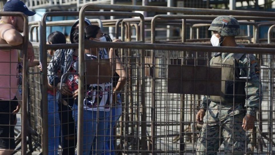 Συγκρούσεις σε φυλακή του Ισημερινού: Τουλάχιστον 116 νεκροί