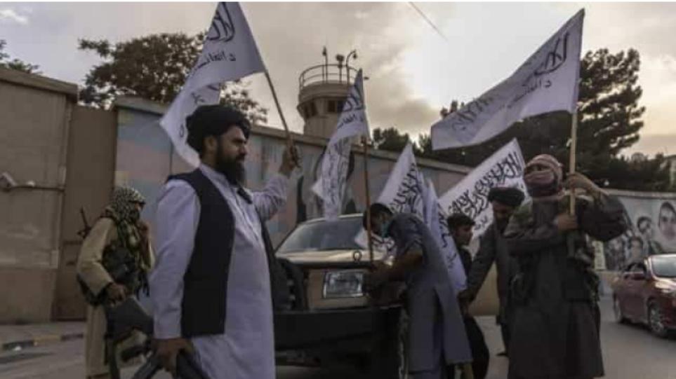 Αφγανιστάν:Τουλάχιστον 17 νεκροί από εορταστικούς πυροβολισμούς στην Καμπούλ