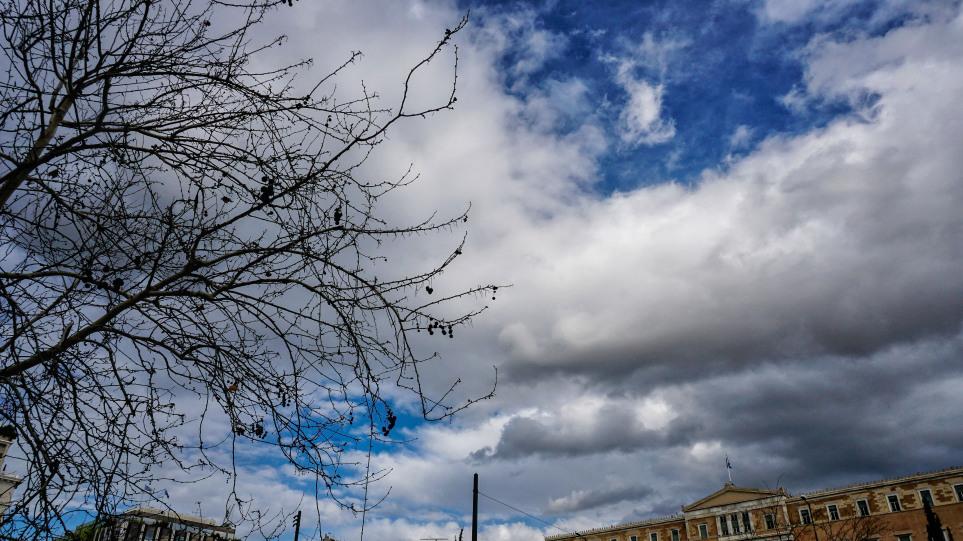 Καιρός: Γενικά αίθριος σήμερα – Πού προβλέπονται τοπικές βροχές