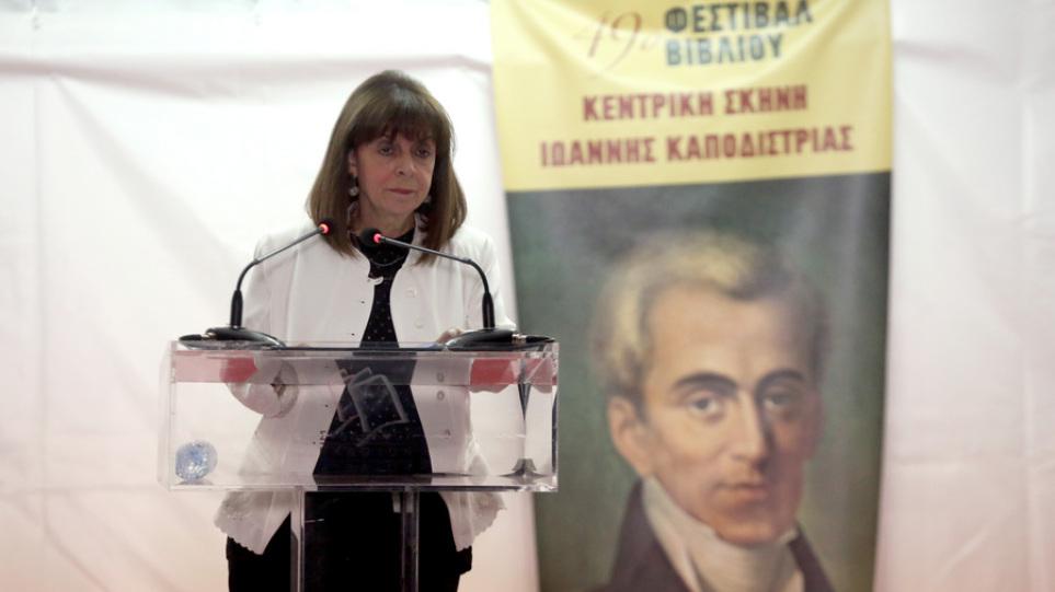 Σακελλαροπούλου στο 49ο Φεστιβάλ Βιβλίου: Το βιβλίο που άντεξε την περίοδο της κρίσης αποδείχτηκε ο καλύτερος φίλος μας