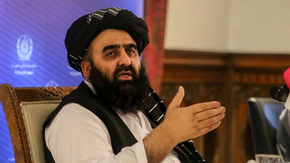 Ταλιμπάν: Θα υπάρξει κύμα οικονομικών μεταναστών αν δεν αρθούν οι κυρώσεις εις βάρος μας