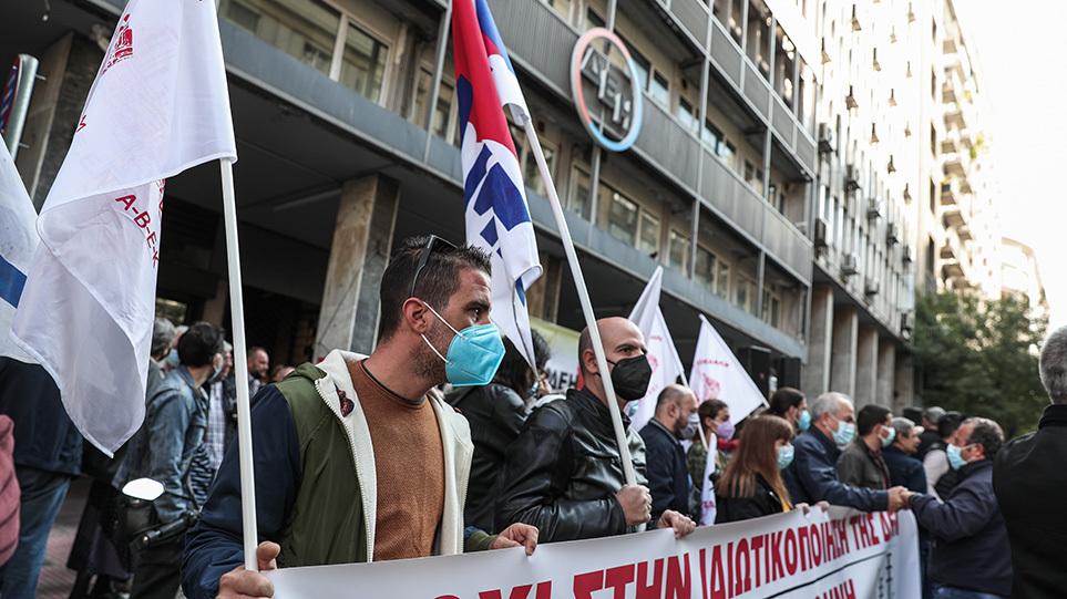 Συγκέντρωση στο κέντρο της Αθήνας ενάντια στην ιδιωτικοποίηση της ΔΕΗ