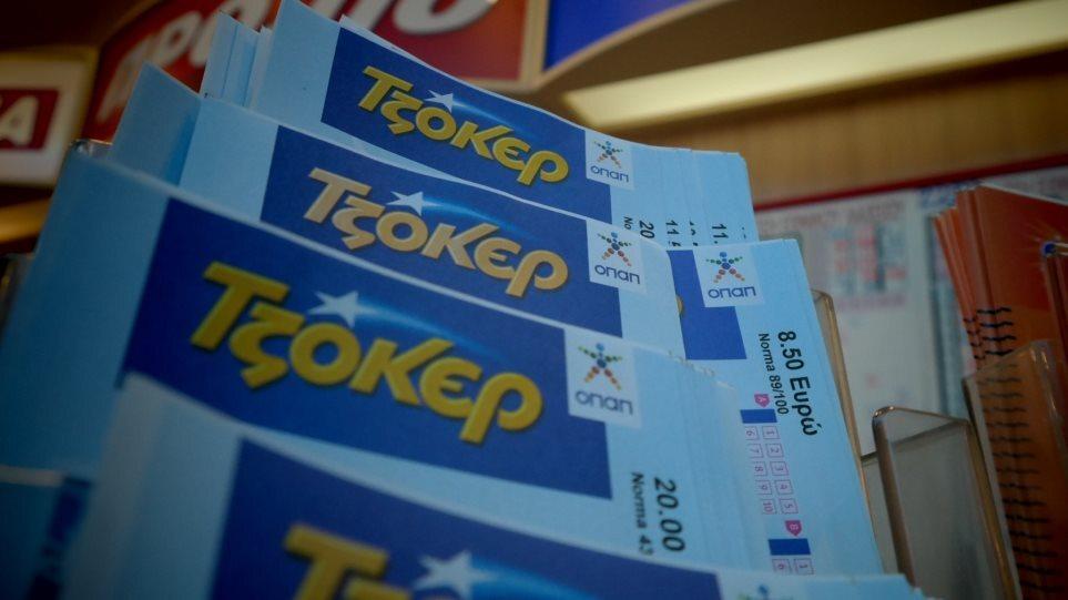 Τζόκερ: Έξι υπερτυχεροί κερδίζουν από 1,2 εκατ. ευρώ – Δείτε τους τυχερούς αριθμούς