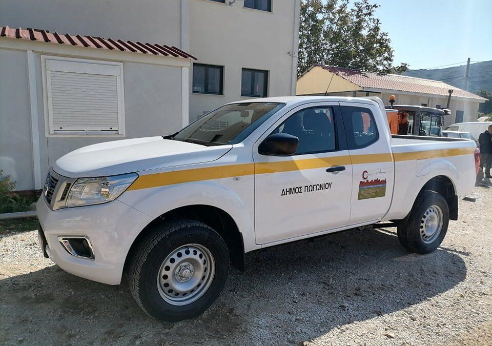 Ο Δήμος Πωγωνίου ενισχύει τις υπηρεσίες του με ένα Nissan NAVARA