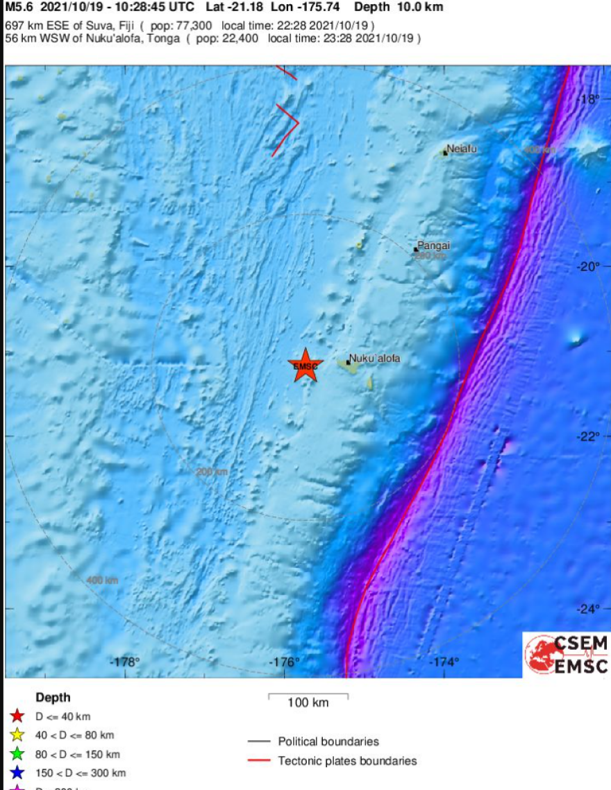 Σεισμός 5,6 Ρίχτερ στα ανοιχτά των νησιών Τόγκα