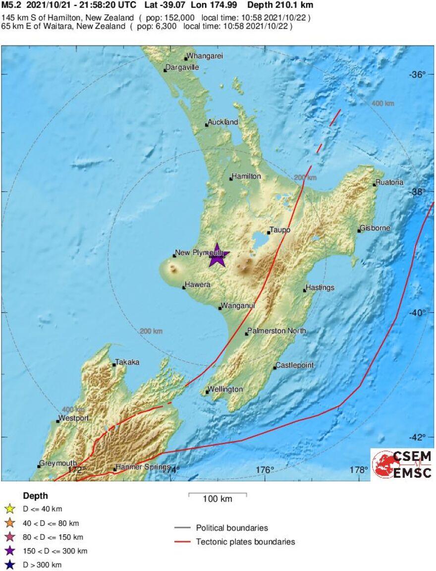 Σεισμός 5,2 Ρίχτερ ταρακούνησε τη Νέα Ζηλανδία