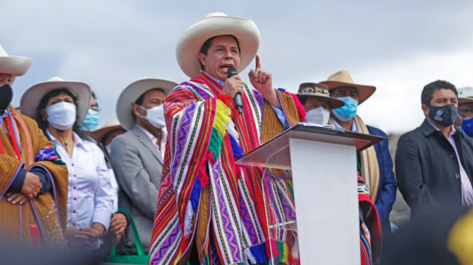 Περού: Αγροτική μεταρρύθμιση χωρίς απαλλοτριώσεις εκτάσεων αναγγέλλει ο πρόεδρος Πέδρο Καστίγιο