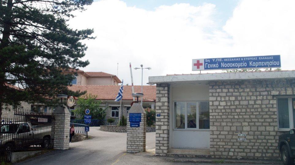 Τραγικός θάνατος για 38χρονο στην Ευρυτανία – Κατέρρευσε και πέθανε μπροστά στους γονείς του