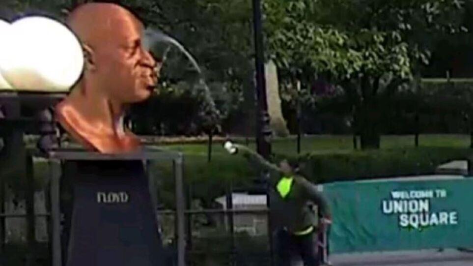 Συνελήφθη skateboarder που βανδάλισε το άγαλμα του Τζόρτζ Φλόιντ στην Union Square του Μανχάταν