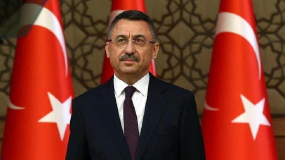 """Νέες απειλές από την Άγκυρα: """"Αν  Ελλάδα και Ελληνοκύπριοι συνεχίσουν θα λάβουν ξεκάθαρη απάντηση"""", λέει ο αντιπρόεδρος της Τουρκίας"""