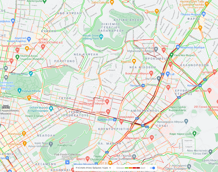 Κίνηση στους δρόμους: Δείτε που υπάρχει μποτιλιάρισμα
