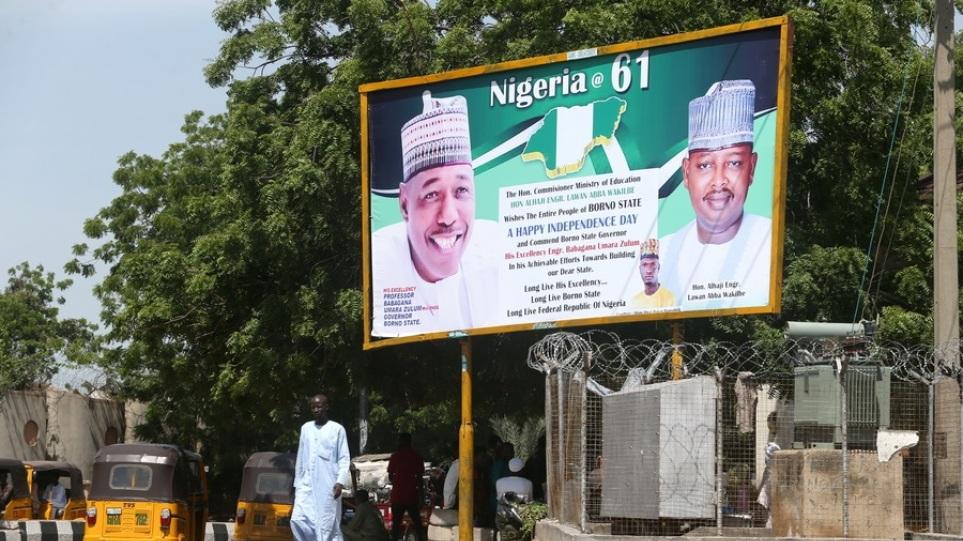 Τουλάχιστον 43 νεκροί από επίθεση ενόπλων στη Νιγηρία