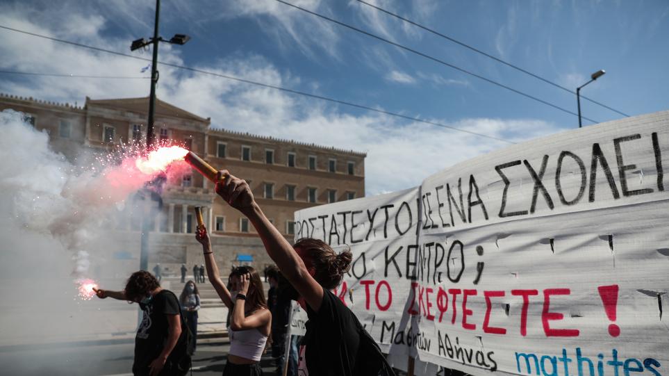 Πανεκπαιδευτικό συλλαλητήριο για την αξιολόγηση – Ποια ήταν τα ποσοστά συμμετοχής στην απεργία