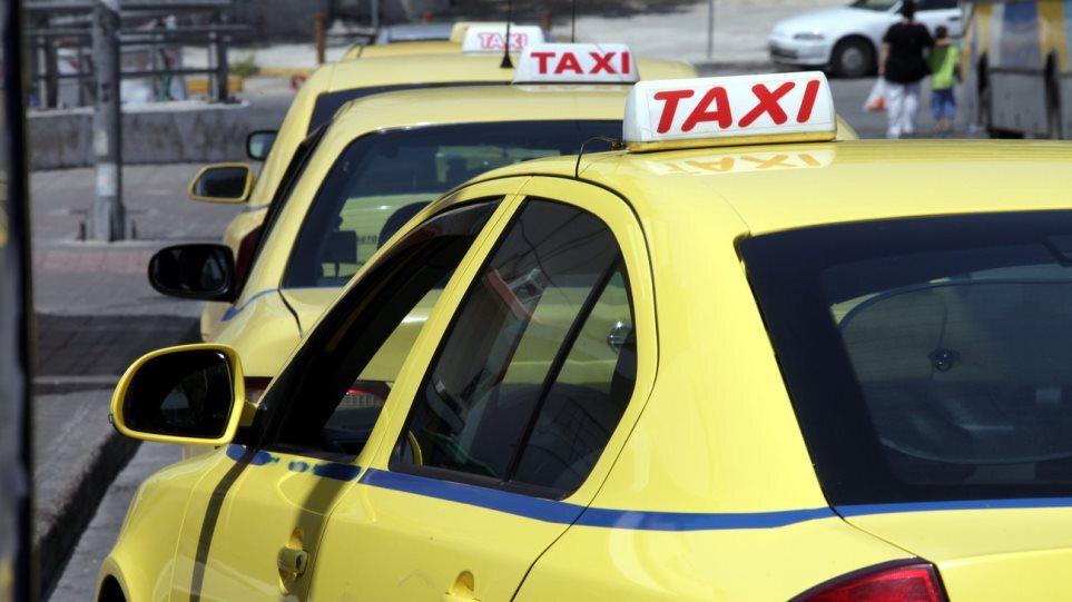Καταγγελία 64χρονης: Οδηγός ταξί ζήτησε 35 ευρώ για διαδρομή 5 λεπτών