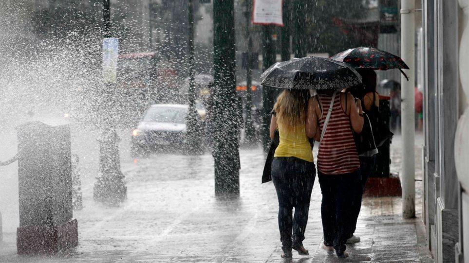 Φθινοπωρινό το Σάββατο – Πού θα σημειωθούν βροχές