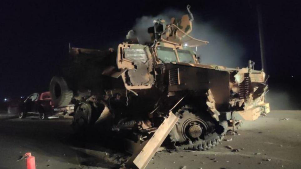 Συρία: Δύο Τούρκοι στρατιώτες νεκροί από έκρηξη βόρεια της Ιντλίμπ