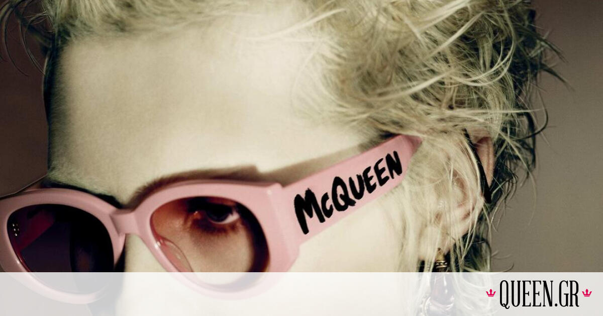 Alexander McQueen: Νέα συλλογή Γυαλιών Ηλίου Fall / Winter 2021