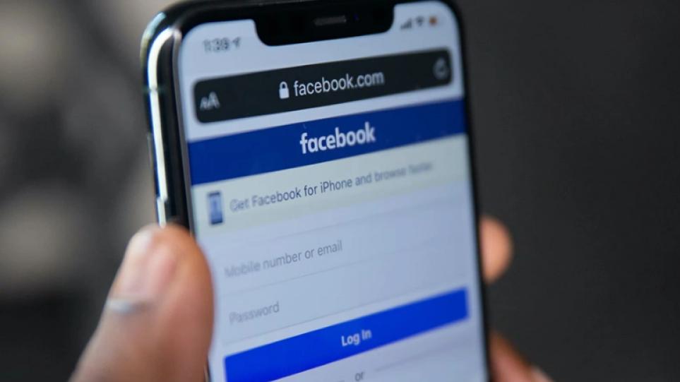 Το Facebook αρνήθηκε να καταβάλει πρόστιμο 310.000 ευρώ για απαγορευμένο από ρωσικά δικαστήρια περιεχόμενο