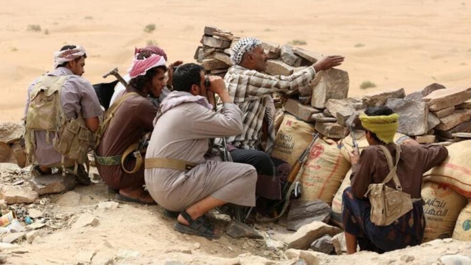 Η «μάχη της Μαρίμπ» στην Υεμένη: Τουλάχιστον 156 αντάρτες Χούθι νεκροί σε «στοχευμένη» επιχείρηση