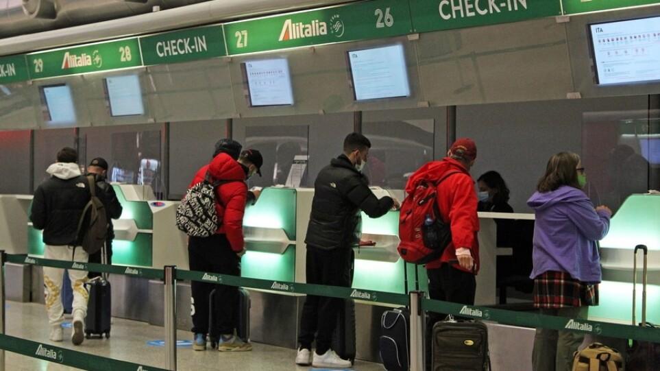 Τίτλοι τέλους για την Alitalia: Η συγκινητική αναγγελία της τελευταίας πτήσης έπειτα από 74 χρόνια – Δείτε βίντεο