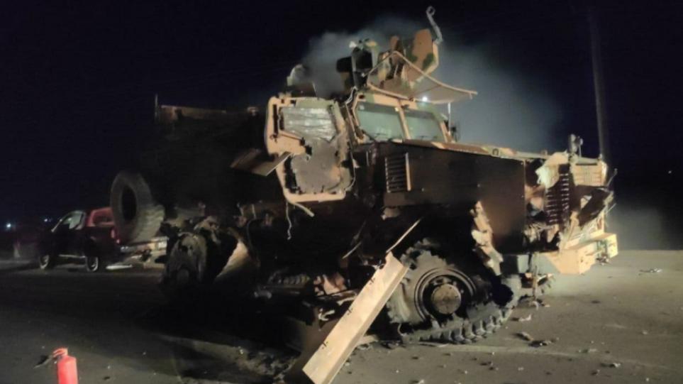 Συρία: Νεκροί δυο Τούρκοι στρατιωτικοί σε έκρηξη βόμβας στην Ιντλίμπ